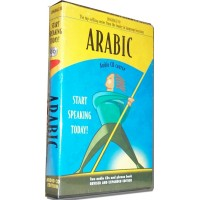 Language-30 Arabic (Audio CD)
