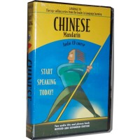 Language-30 Chinese (Mandarin) Audio CD