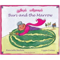 Buri and the Marrow in Gujarati & English (PB)