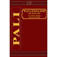 Pali - The Pali English Dictionary by Rhys Davids & William Stede
