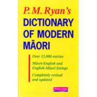 Dictionary of Modern Maori (Maori Edition) (Paperback)