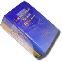 english to serbo-croatian dictionary