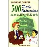 500 Daily Expressions (Paperback)