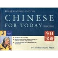 Chinese for Today (Volume II)