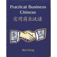 Practical Business Chinese (Book Only)