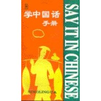 Say it in Chinese (Paperback)