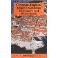 Croatian-English/English-Croatian: Dictionary and Phrasebook (Paperback)