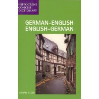 Hippocrene: German-English / English-German Concise Dictionary
