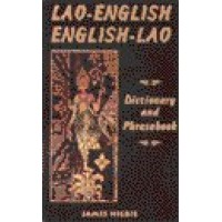 Lao-English / English-Lao Romanized Dictionary and Phrasebook