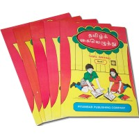 Tamil - Tamil Writing Book (5 Volumes)