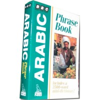 BBC Arabic Phrase Book: Includes a 3500-Word Mini-Dictionary (Paperback)