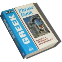 BBC Greek Phrase Book: Includes a 5000-Word Mini-Dictionary