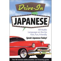 McGrawHill Japanese - Drive-In Japanese