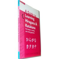Tuttle - Guide to Learning Hiragana & Katakana