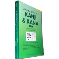 Tuttle - Guide to Writing Kanji & Kana Book I