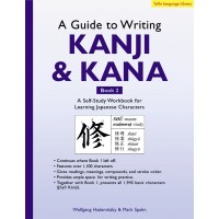 Tuttle - Guide to Writing Kanji & Kana Book 2