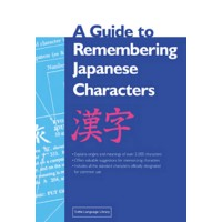 Tuttle - A Guide to Remembering Japanese Characters