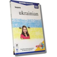 Talk Now Learn Ukrainian