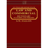 Hindi - English-Hindustani Law and Commercial Dictionary