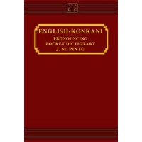 English-Konkani Pronuncing Pocket Dictionary (Romanised) (Hardcover)