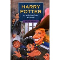 Harry Potter in Finnish [2] Harry Potter ja salaisuuksien kammio (Hardcover)