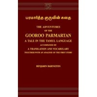 The Adventures of Gooroo Parmartan: A Tale in the Tamul Language (Hardcover)