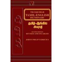 Tranquebar Tamil-English Dictionary by Fabricius, J.P (Hardcover)