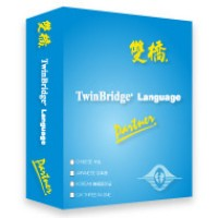 Twinbridge (CJK) Chinese, Japanese & Korean Partner V6.5 for Win 2000/XP~Win 7