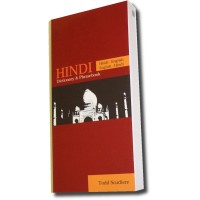 Hindi: Hindi-English/English-Hindi Dictionary and Phrasebook [Paperback]