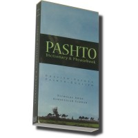 Pashto Dictionary & Phrasebook: Pashto-English English-Pashto (Hippocrene Dictionary & Phrasebooks)