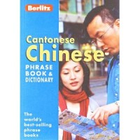 Berlitz: Cantonese Chinese Phrase Book and Dictionary (Paperback)