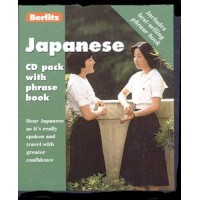 Berlitz Japanese CD Pack with phrase book