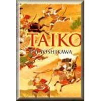 Taiko by Eiji Yoshikawa - in English