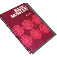 Basic Russian: Book Two (Hardcover)