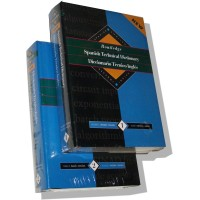 Routledge Spanish Technical Dictionary/Diccionario Técnico Inglés