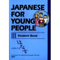 Japanese for Young People III - Student Book