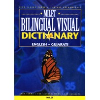 Milet Bilingual Visual Dictionary (English-Gujarati)