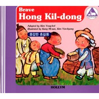 Brave Hong Kil-Dong / The Man Who Bought the Shade of a Tree (Bilingual) Vol. 8