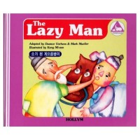 Lazy Man / Spring of Youth (Bilingual) Vol. 3