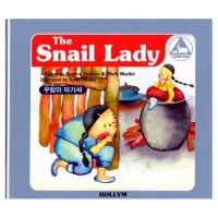 Snail Lady / Magic Vase (Hardcover) (Bilingual) Vol. 6
