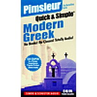Pimsleur Quick & Simple Modern Greek (8 lessons/4 Audiotapes)