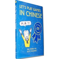 Cheng & Tsui - Let's Play Games in Chinese