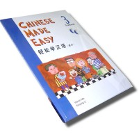 Chinese Made Easy Level: Simplified Characters Version 3 (Textbook & 2 Audio CDs)