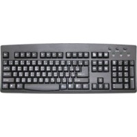 Chinese Keyboard - Black USB Chinese Keyboard