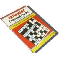 Japanese Crossword Puzzles Using Roomaji (Paperback)