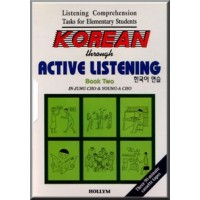 Korean through Active Listening: Book II w/ cassettes
