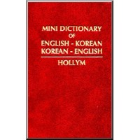 Mini Dictionary of English-Korean, Korean-English - Romanized