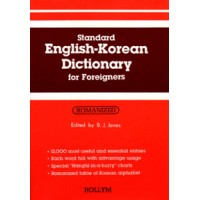 Standard English-Korean Dictionary for Foreigners - Romanized