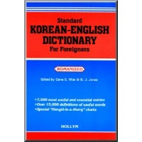 Standard Korean-English Dictionary for Foreigners - Romanized
