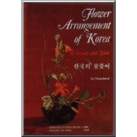 Korean Flower Arrangement History | RM.